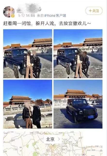 故宫回应:故宫女子开车进入 经核查属实 向公众致歉