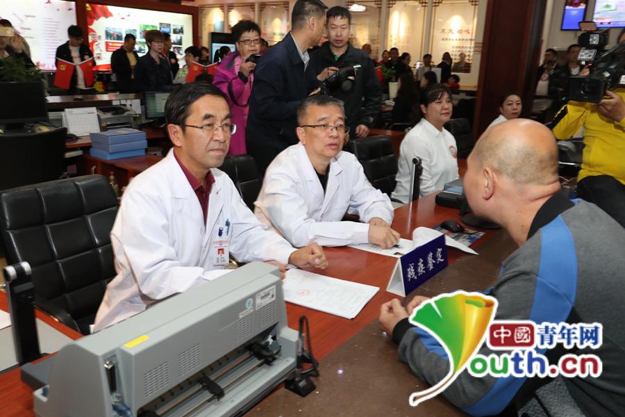 黑龙江开展法律助残志愿服务