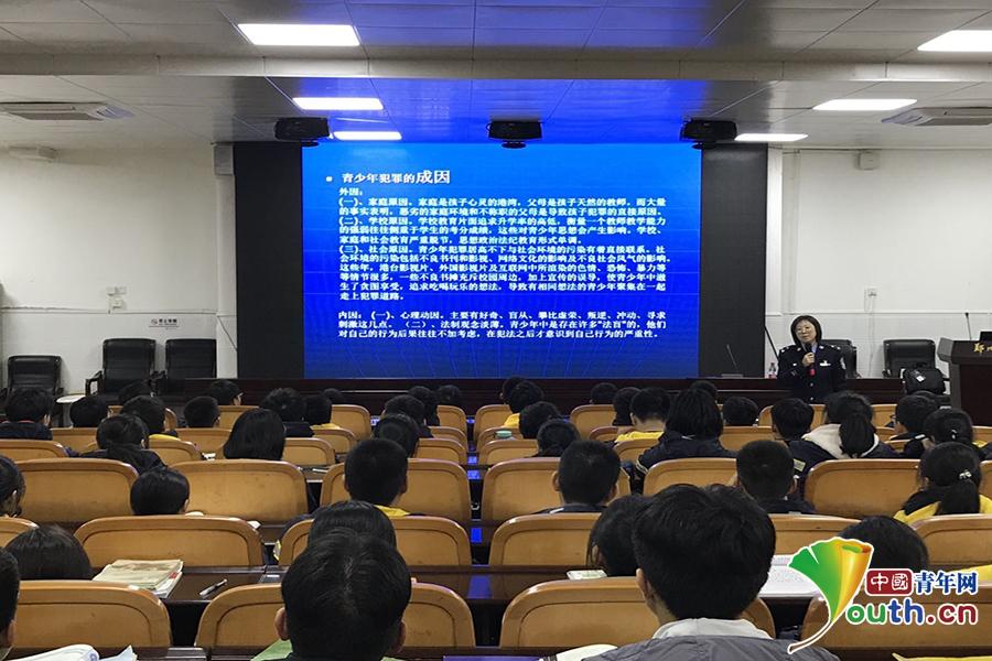 """淅川县西簧乡中心小学: 学习""""绅士淑女形象""""标准,做文明高雅小学生"""