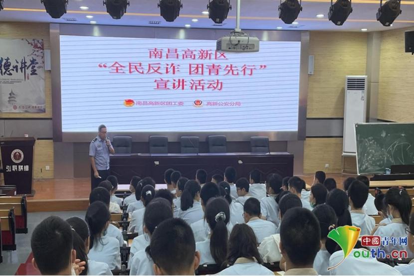 南昌高新区:反诈知识宣传活动走进校园