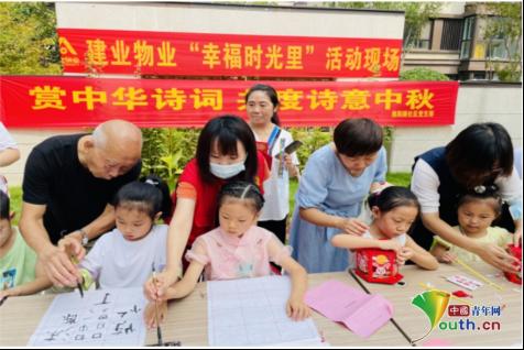 """共青团上街区委组织开展""""我们的节日·中秋""""主题活动"""