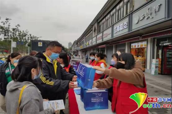 2021年西安雁塔区国家网络安全宣传周路演宣传活动启帷