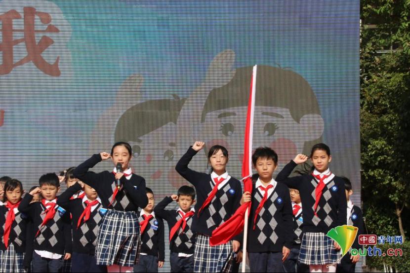 南昌市举行纪念少先队建队72周年主题队日省级示范活动