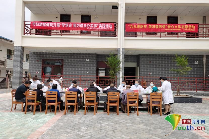 瑞金市妇幼保健院开展重阳节爱心义诊志愿活动