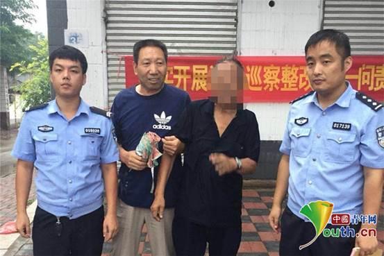 患痴呆症男子离家出走 河北元氏警方雨中救助