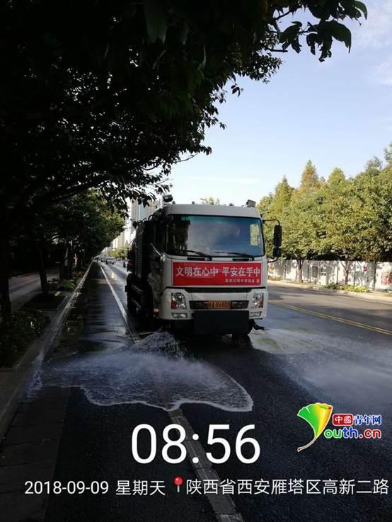 西安高新区城市管理局深度开展道路清洁工作 打造 高颜值 城区