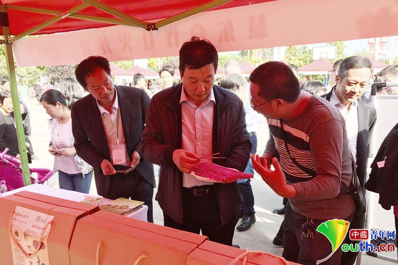 西安高新区首届 中国农民丰收节 在灵沼举办