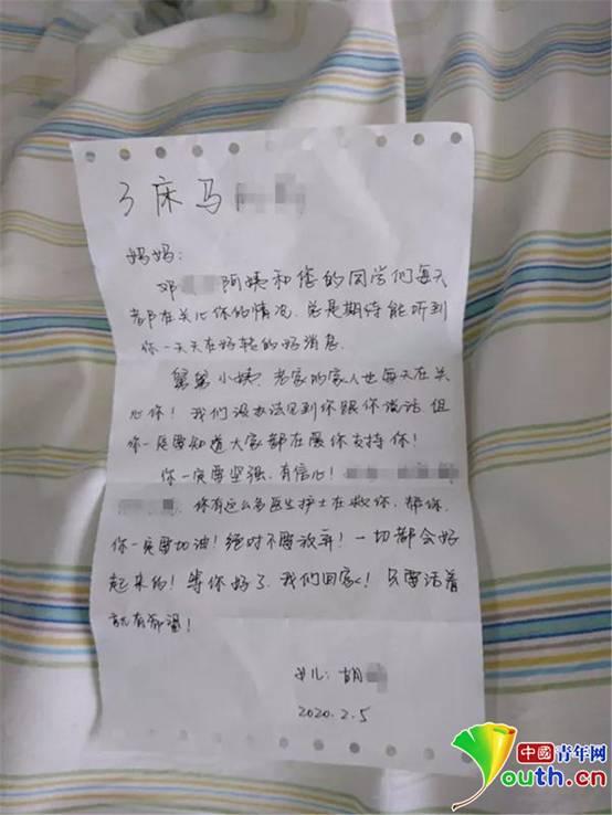 妈妈给初中女儿的信_【逆行人的故事】ICU里的护士:阿姨,我把你女儿的信读给你听 ...